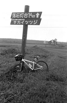 2005.07.09ochi35m003.jpg